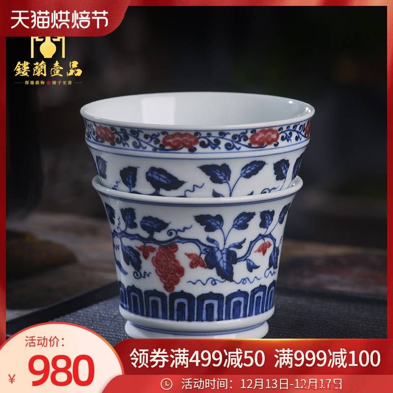 All hand - made porcelain of jingdezhen ceramics youligong black tea strainer filter screen mercifully tea tea tea accessories
