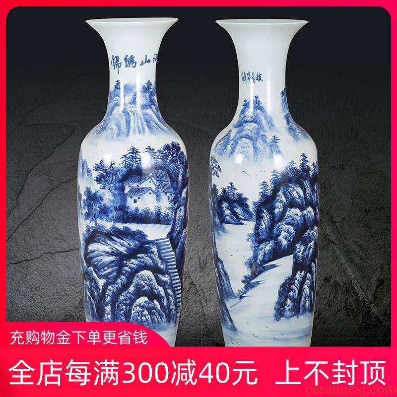 Jingdezhen ceramic hand - made scenery splendid sunvo landing big vase furnishing articles of handicraft sitting room hotel opening