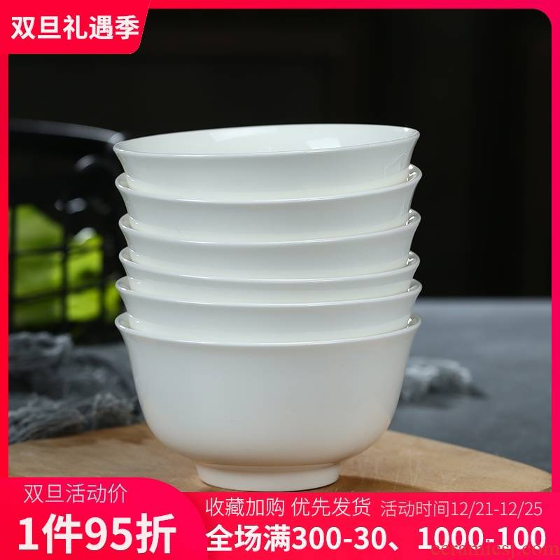 Pure white ipads China rice bowls sets jingdezhen ceramic tableware for large household jobs porringer rainbow such use