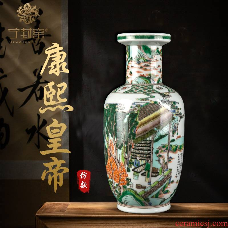 Ning hand - made antique vase seal up with jingdezhen ceramic bottle vase furnishing articles porcelain of sitting room color by wooden stick