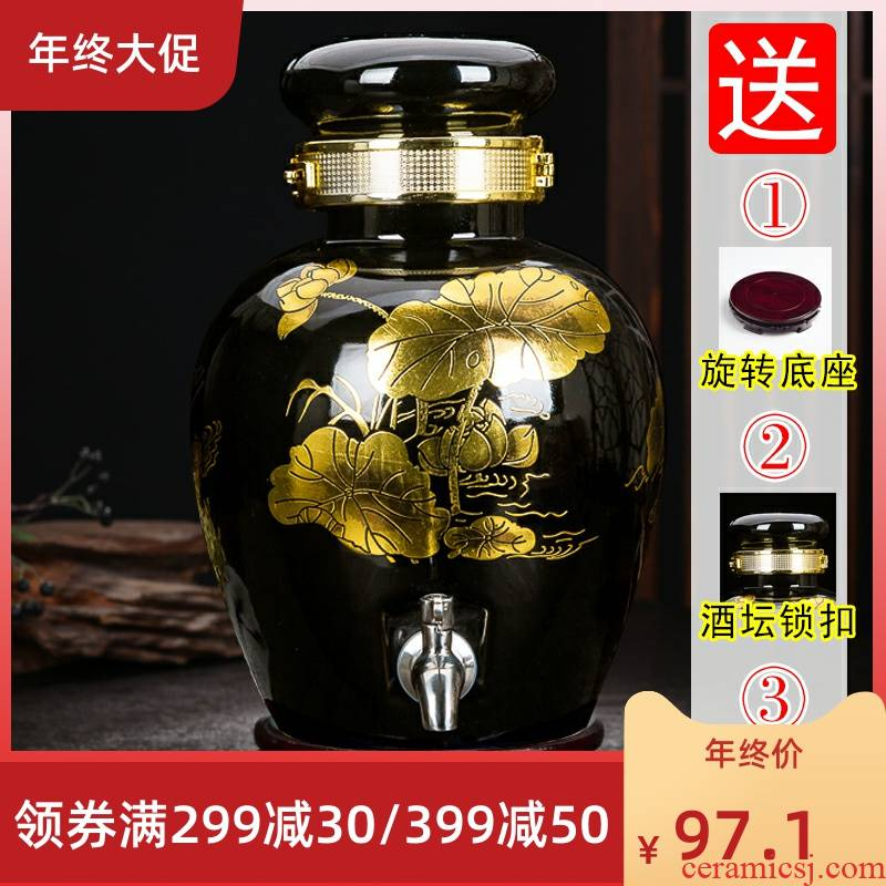 Jar ceramic 10 20 50 jins of archaize home seal special terms bottle wine with leading wine decanters