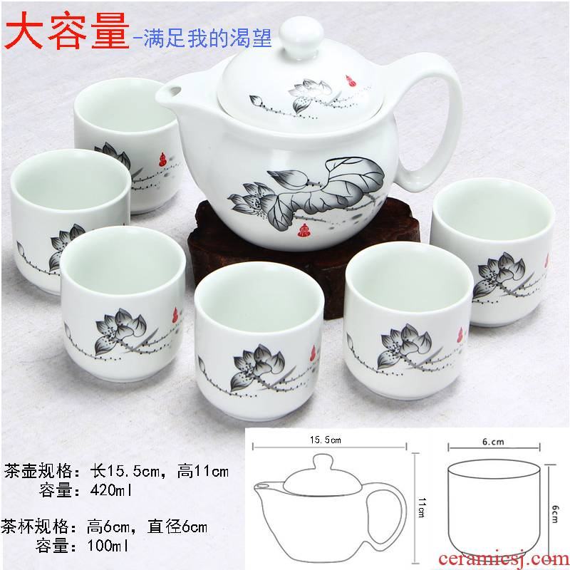 The Home of kung fu tea set of jingdezhen ceramic teapot tea custom logo on the sale of a complete set of cups