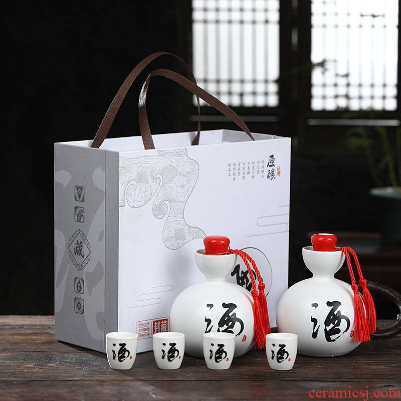 1 catty gift boxes with jingdezhen ceramic wine bottle is empty jar household hip flask creative vintage wine bottle custom