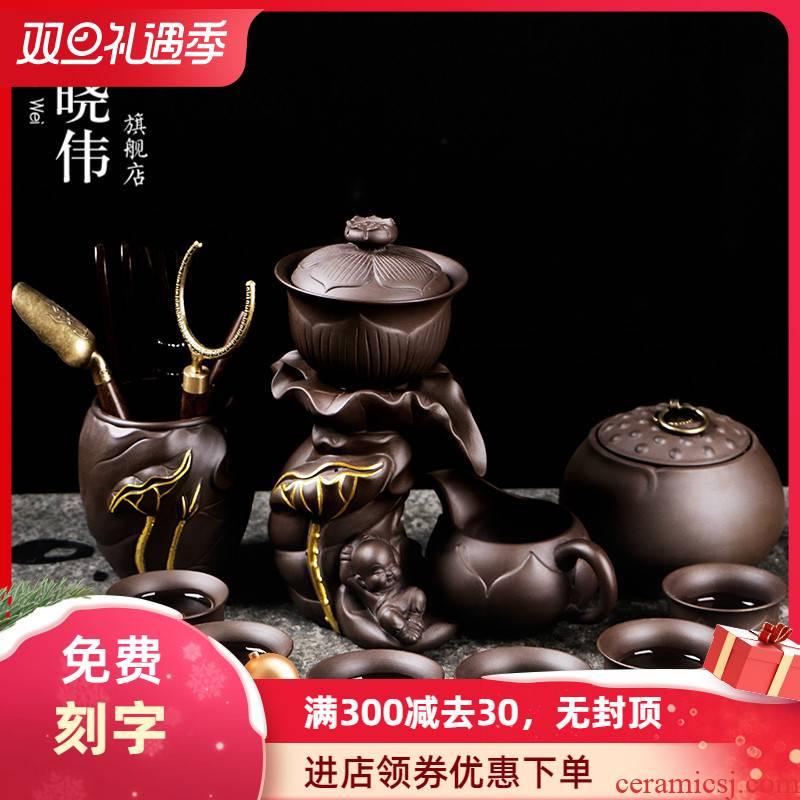 Purple sand tea sets kung fu tea zen lotus little monk household contracted kettle automatically lazy tea accessories
