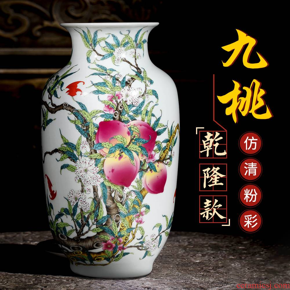 Porcelain of jingdezhen ceramic vases, flower arranging large sitting room handicraft decoration of Chinese style decorates porch home furnishing articles