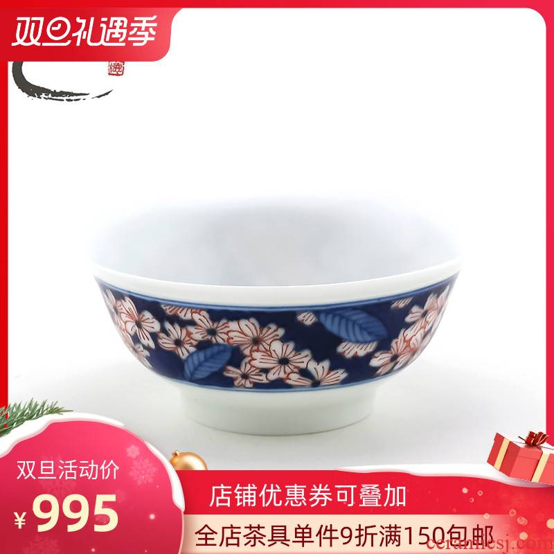 Name Plum cup and auspicious jing DE up jingdezhen hand - made ceramic kung fu tea cup sample tea cup masters cup bowl