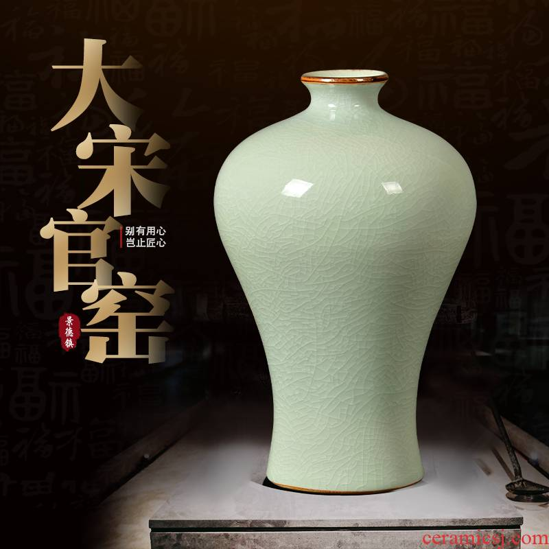 Jingdezhen ceramics celadon antique Chinese vase rich ancient frame flower arrangement sitting room adornment household porcelain furnishing articles