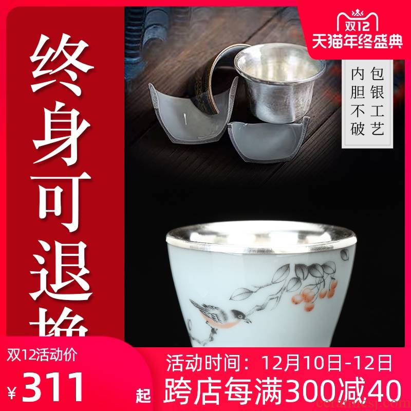 Recreational product silver checking fine silver 22 g ceramic cups kung fu tea cup 999 bales silver master characteristics