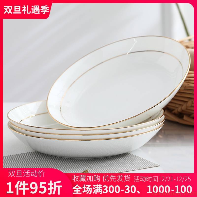 Ceramic dish dish dish home 8 inches creative up phnom penh tableware deep LIDS, jingdezhen porcelain new ipads
