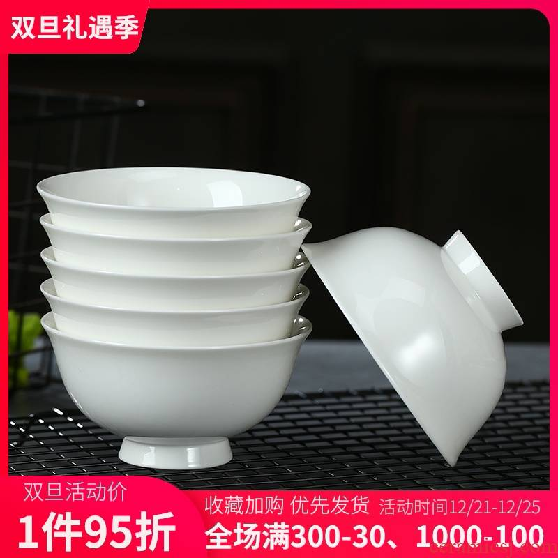 Job suit household pure white ceramic bowl prevent hot bowl of soup bowl tall foot rainbow such always eat bowl ipads China jingdezhen to use