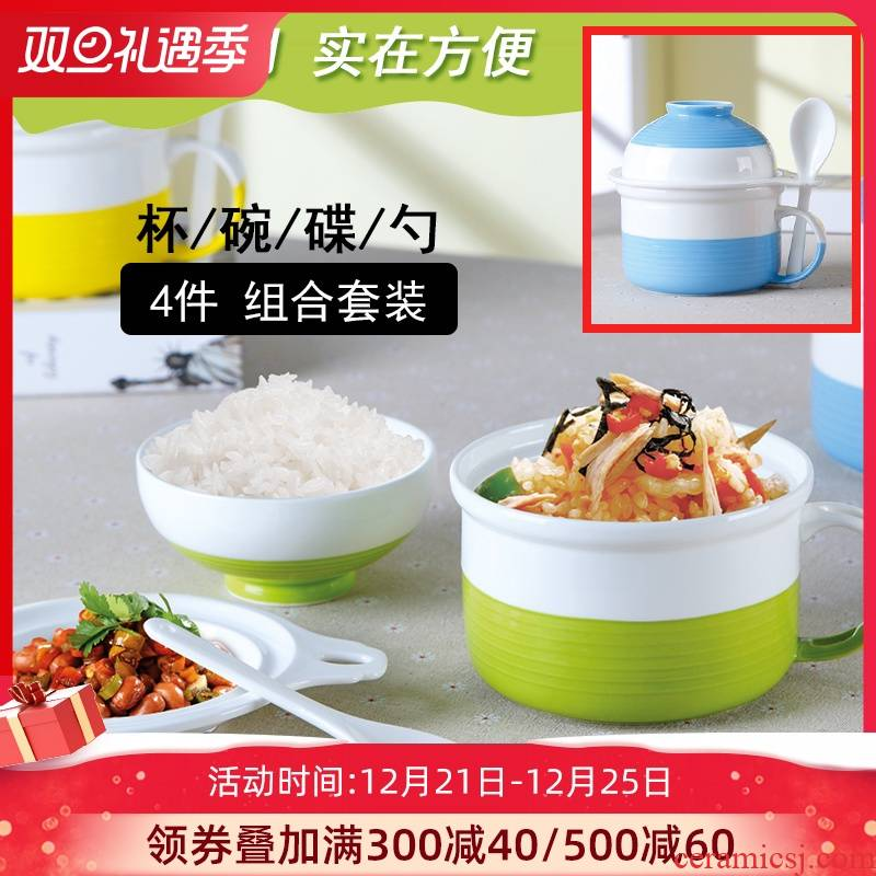 Students always with cover ceramic bowl bowl cup dishes spoon set salad bowl Japanese - style tableware bowls of household