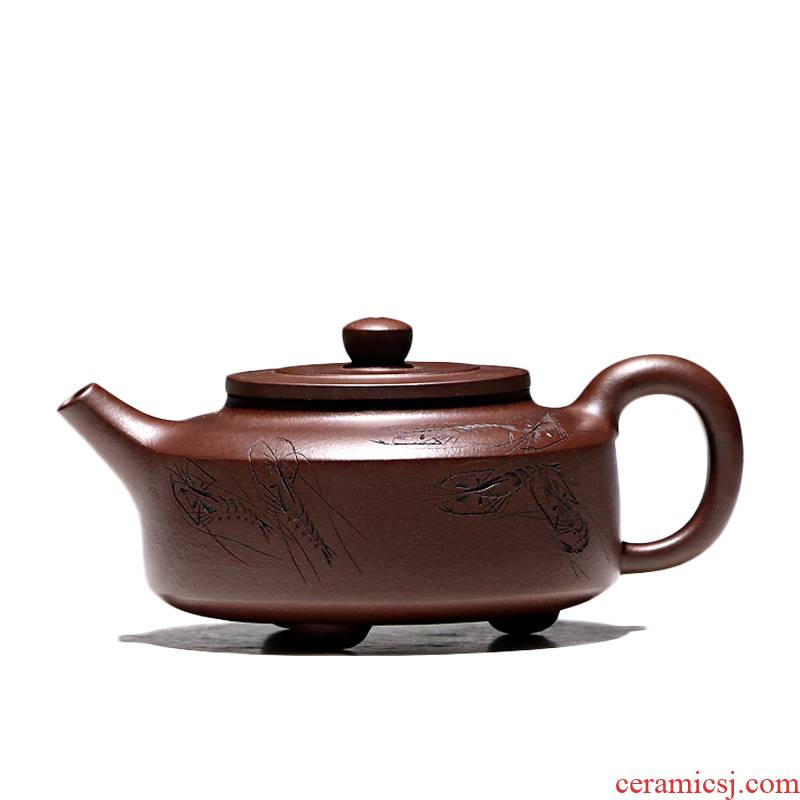"""Shadow enjoy"" famous craftsmen TaoJianChun manual it suit the teapot purple clay calligraphy interest 380 cc"