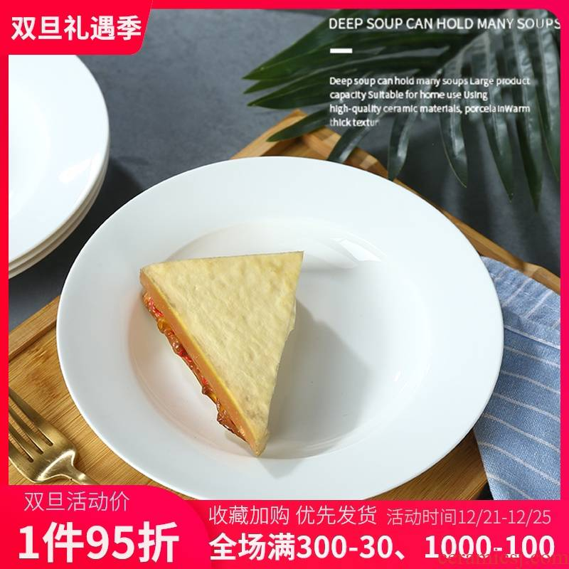 Ipads porcelain child pure white contracted creative jingdezhen ceramic deep dish soup plate round dish plate plate plate