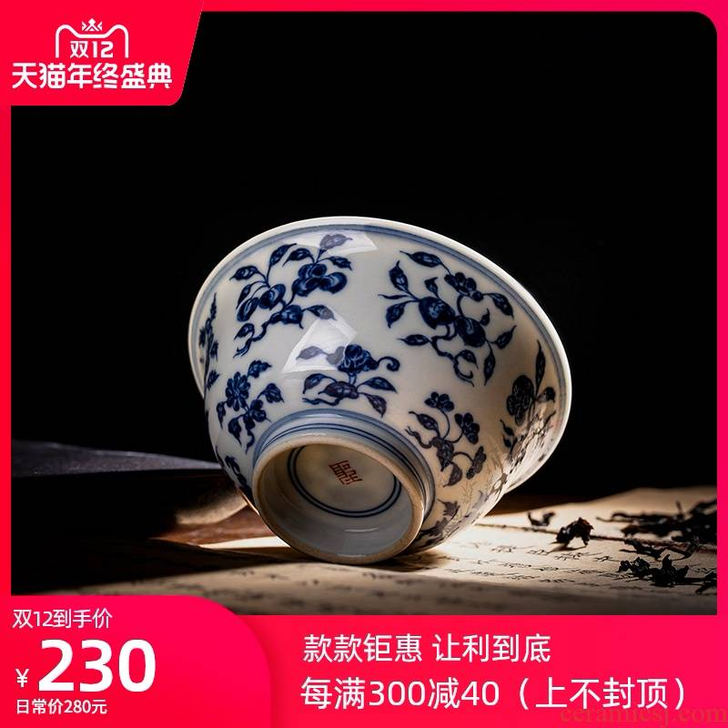 Holy big sample tea cup hand - made porcelain cups broken branches and grain ceramic kung fu masters cup of jingdezhen tea service by hand