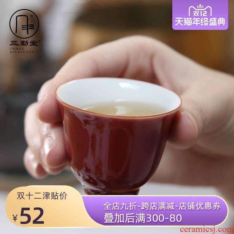 The three regular sample tea cup cup of jingdezhen ceramic color glaze master kung fu tea set S41155 cup single CPU individuals