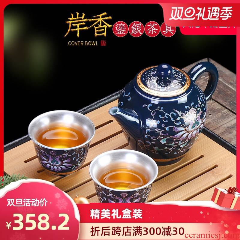 Artisan fairy tasted silver gilding crack cup a pot of two cup of household ceramic portable travel tea sets kung fu tea cups