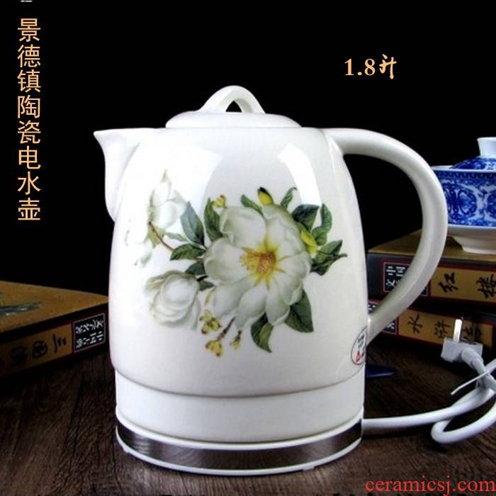 Household 304 jingdezhen ceramic electric kettle electric kettle health tea pot of automatic power, large capacity of 1.8 L