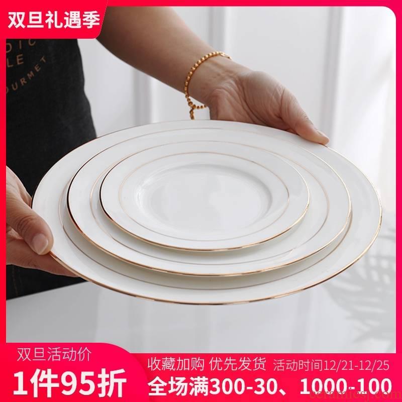 Ceramic dish dish dish household creative ipads China breakfast steak up phnom penh flat plate plate plate west pot dish