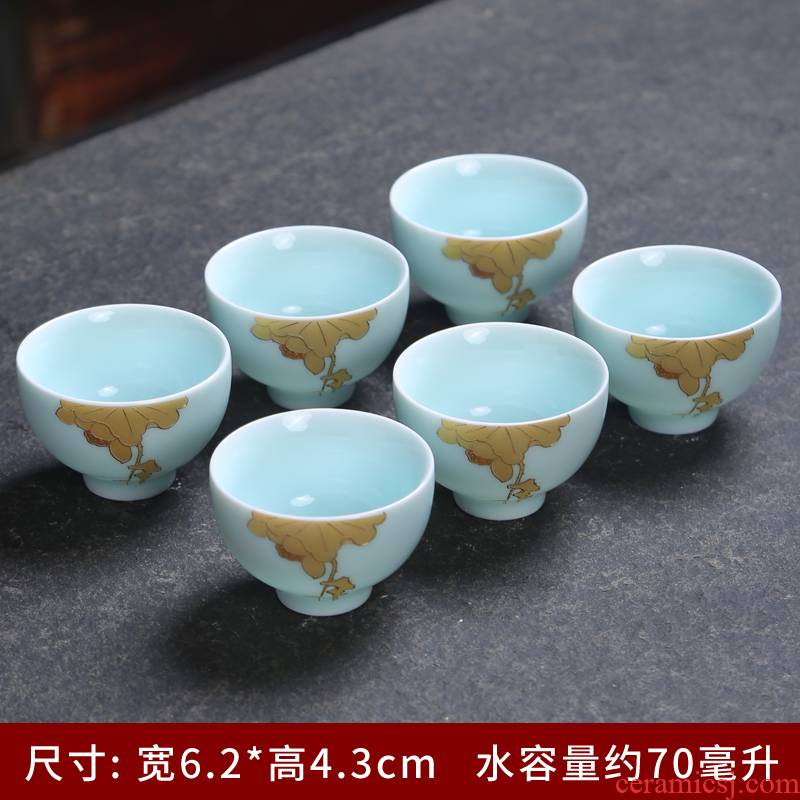 Celadon sample tea cup master cup single CPU fragrance - smelling cup kung fu tea set jingdezhen ceramic hand - made personal small bowl