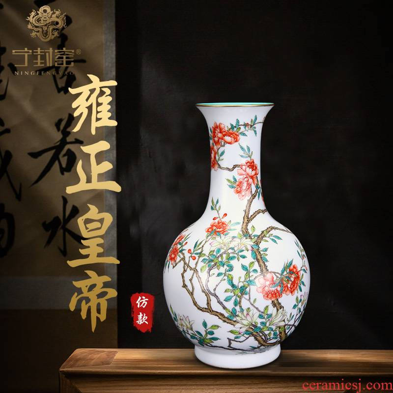 Better sealed up with jingdezhen ceramic vase furnishing articles new Chinese archaize sitting room pastel & other; Flowers in May & throughout; design