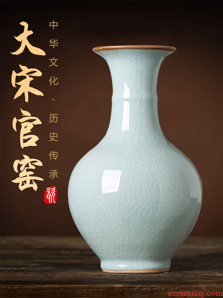 Archaize of jingdezhen ceramics up celadon vase Chinese style living room TV cabinet flower adornment home furnishing articles