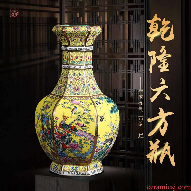 Jingdezhen imitation qianlong vases, antique porcelain enamel Chinese TV ark, home decoration crafts are sitting room