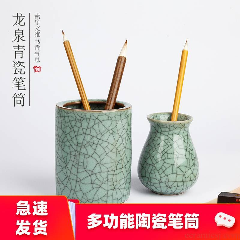 Royal treasure cabinet Chinese wind ceramic multi - purpose brush pot student desktop creative stationery boxes, lovely contracted restoring ancient ways