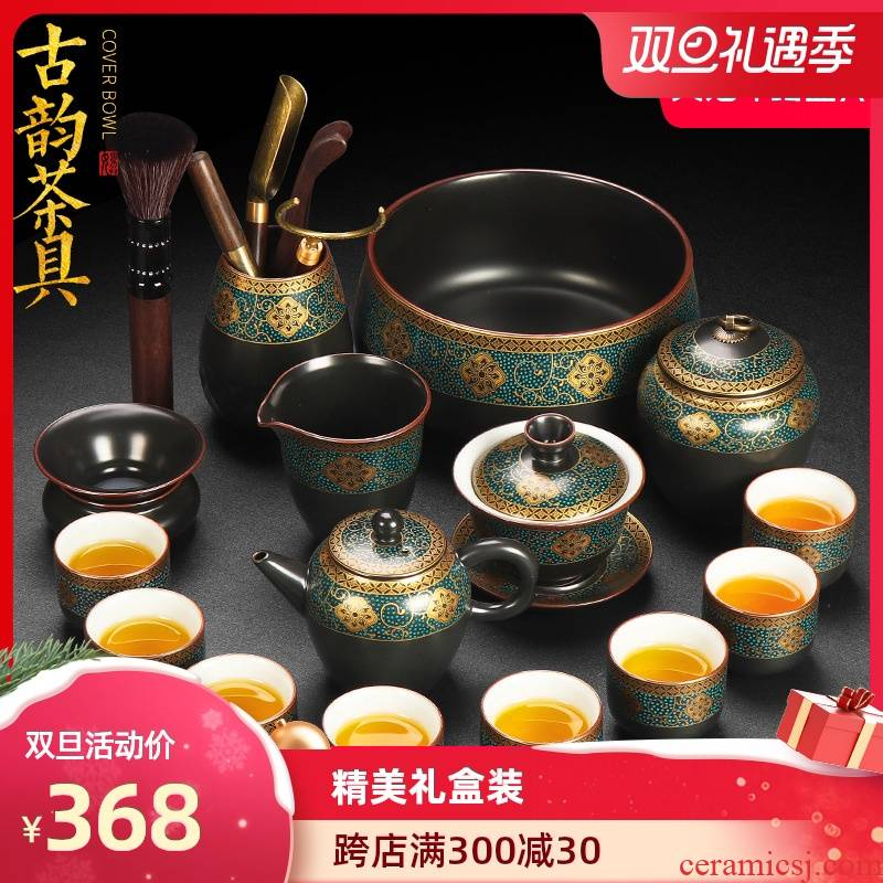 Artisan fairy kung fu tea set ceramic household paint is the cup lid bowl of a complete set of I and contracted tea set