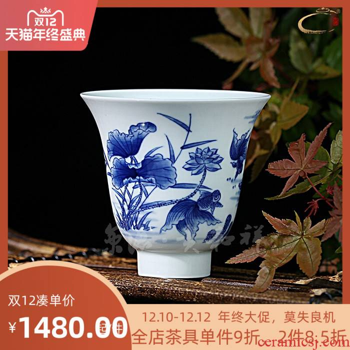 And auspicious all hand cup jingdezhen blue And white hechi master kung fu tea set ceramic tea cup cup