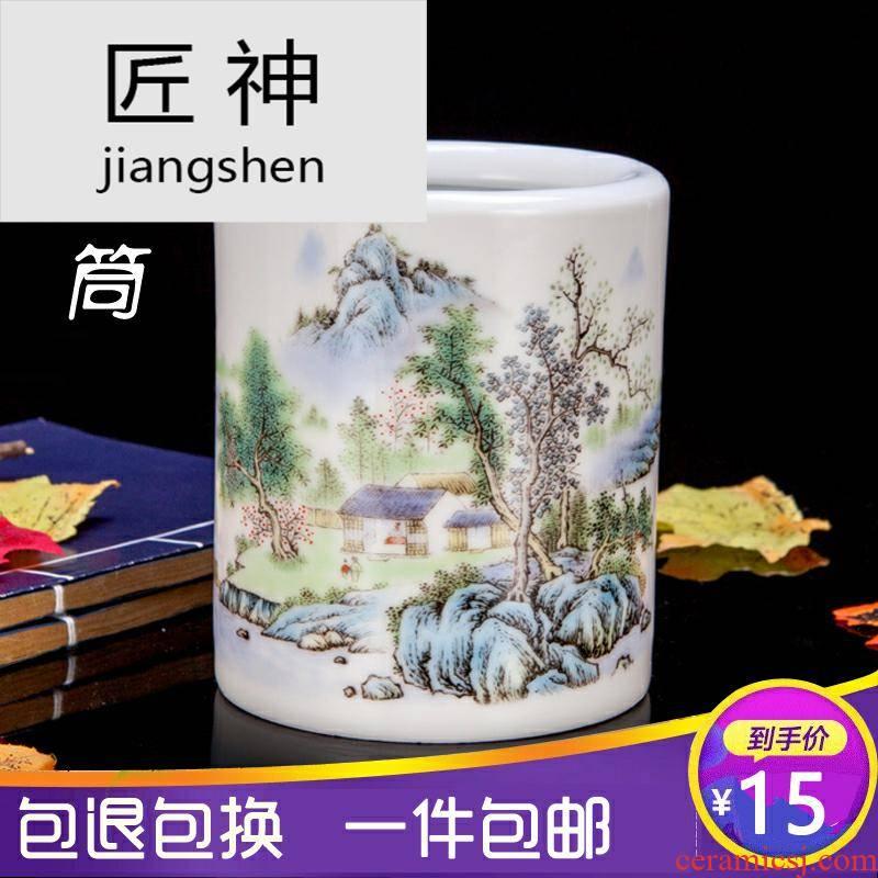 Jingdezhen porcelain brush pot creative fashion office pen container receive a case desktop furnishing articles ceramic brush brush pot