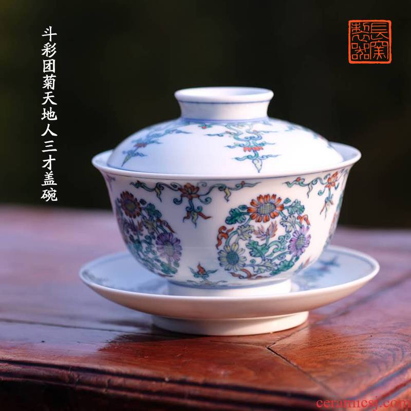 Offered home - cooked ju long up controller imitation yongzheng CaiTuan by three fights to tureen jingdezhen ceramic tea set size by hand
