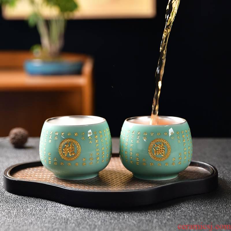 Private custom ceramic tea cup sample tea cup, single glass cup kung fu tea set small bowl lettering name master