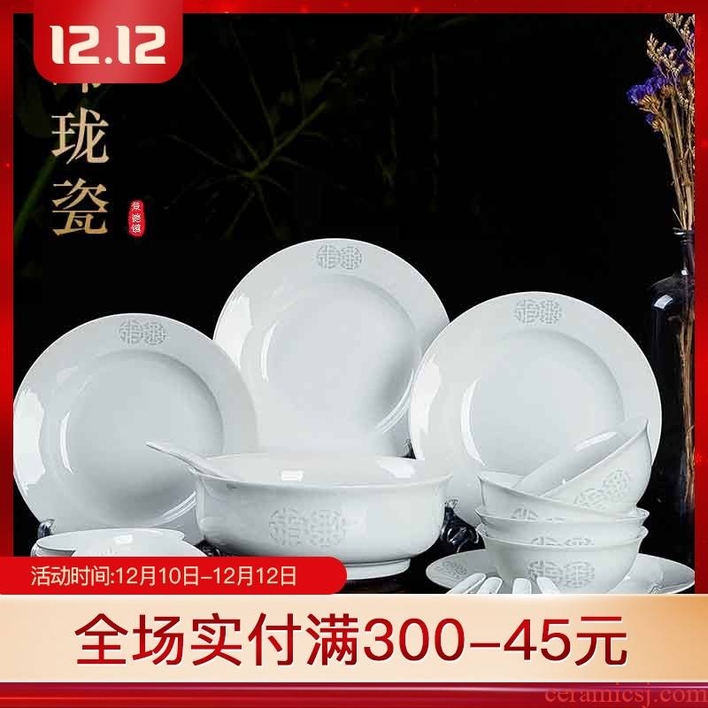 Jingdezhen live and exquisite porcelain tableware suit Chinese dishes ceramic home dishes suit mail box pack