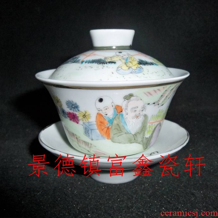 Submerged wood jingdezhen old factory goods/ceramic famille rose light purple color hand - made old man fishing covered bowl/cup tea antiques
