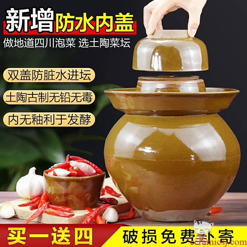 Sichuan pickle jar sealed with cover pickles pickled cabbage cylinder earthenware small household ceramics thickening the old pickle jar