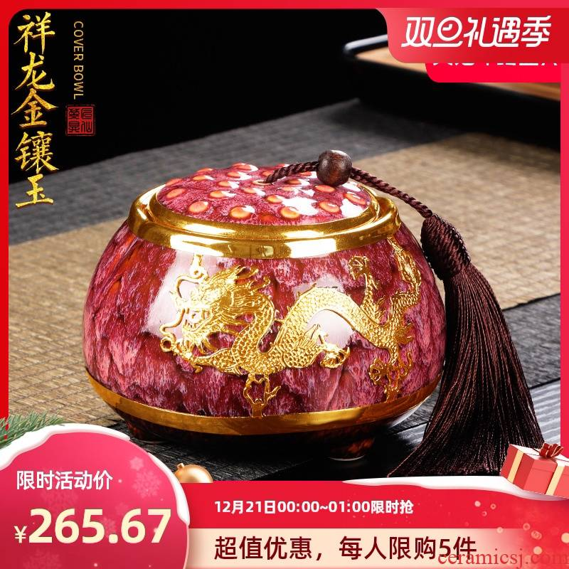 Artisan fairy an inset jades auspicious dragon tea pot seal tanks ceramic up kung fu tea accessories store POTS