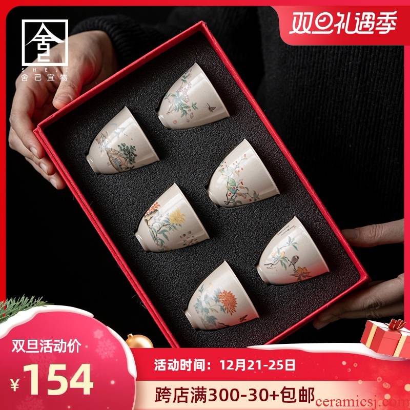 """The Self - """"appropriate item 6 pack master cup sample tea cup jingdezhen kung fu tea set suit small household cup tea cup"""