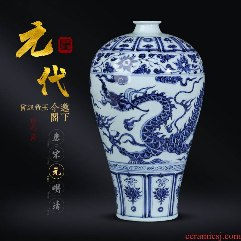 Jingdezhen ceramics yuan blue and white dragon and name the peony mei bottles of antique collection of Chinese style porch place
