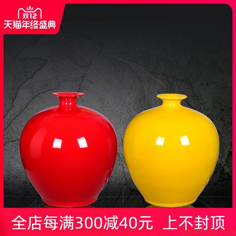Jingdezhen ceramics monochromatic China red and yellow ball bottle of Chinese contracted sitting room home furnishing articles feng shui adornment