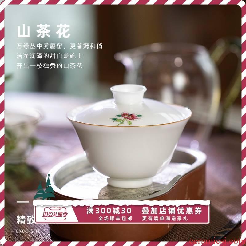 Mountain sound pastel hand - made camellia two just tureen jingdezhen ceramic kung fu tea set not hot tea tureen