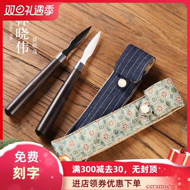 Innovative material hard ceramic knife ChaZhen pry tea cake rosewood tea cake tea safety cone kung fu tea accessories