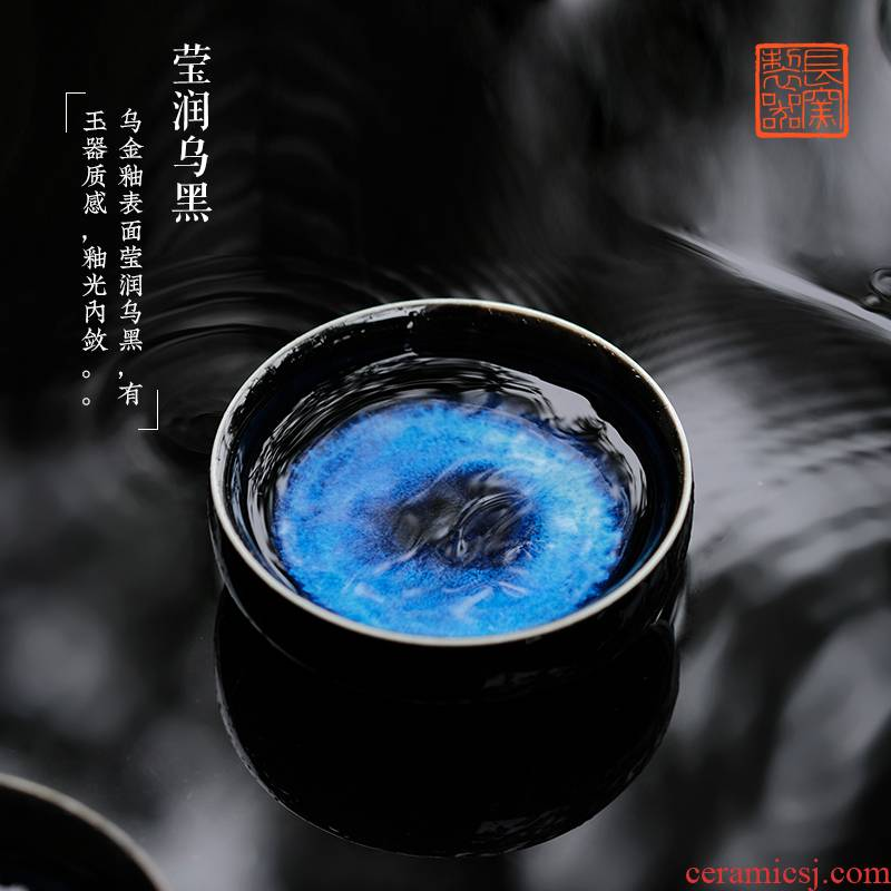 Long up controller sharply glaze up star cup noggin of jingdezhen ceramics master sample tea cup by hand