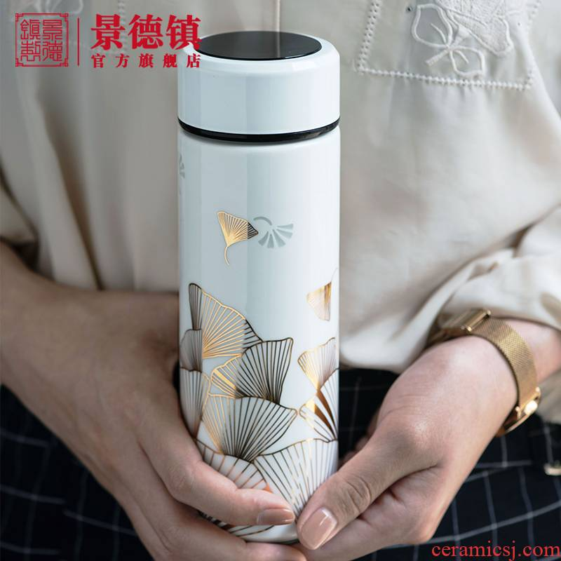 Jingdezhen flagship store ceramic double exquisite sense of creative intelligence, a warm cup of contracted water cup men 's and women' s water temperature