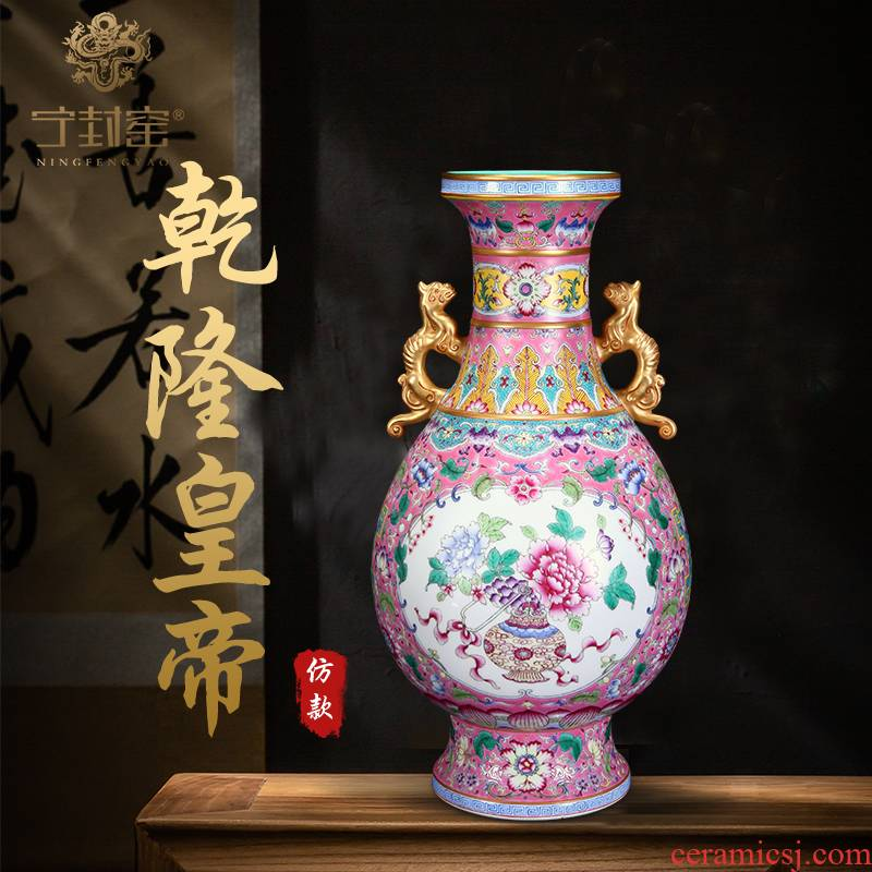 Ning hand - made antique vase seal up with jingdezhen ceramic furnishing articles branch window positions ears okho spring flowers