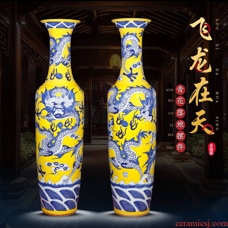 Jingdezhen ceramics of large vases, new Chinese style household high sitting room place heavy large gifts