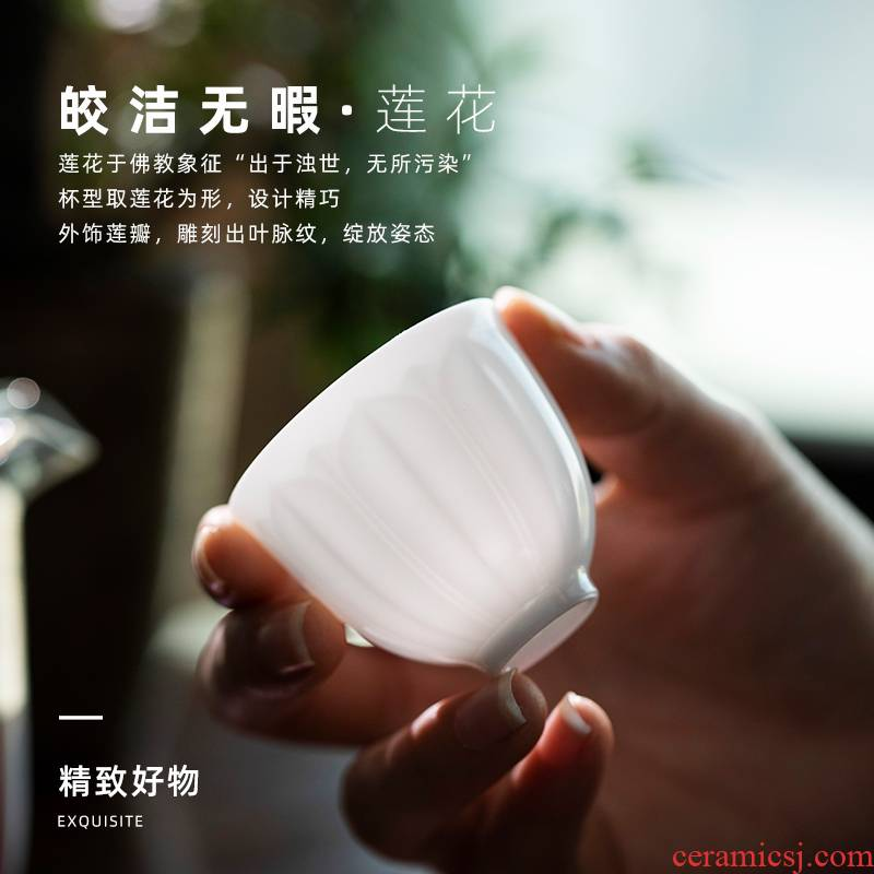 Embossed lotus mountain sound hand sample tea cup of jingdezhen ceramic kung fu master wen xiang single cup small bowl