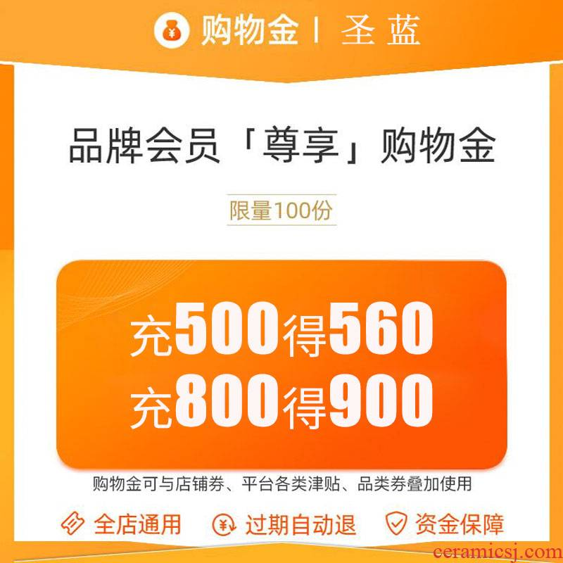 St first top - up shopping again 】 【 blue ceramic exclusive shopping gold - the - store gm - can be superimposed store discounts