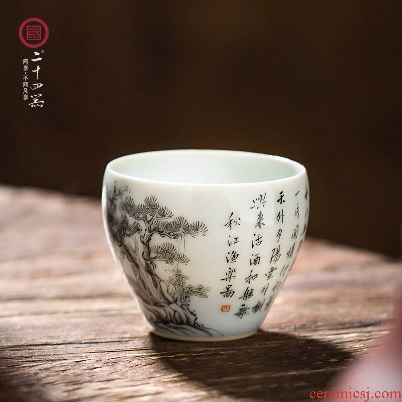 24 device color ink master cup single cup small kung fu tea tea cups of jingdezhen ceramic Chinese wind