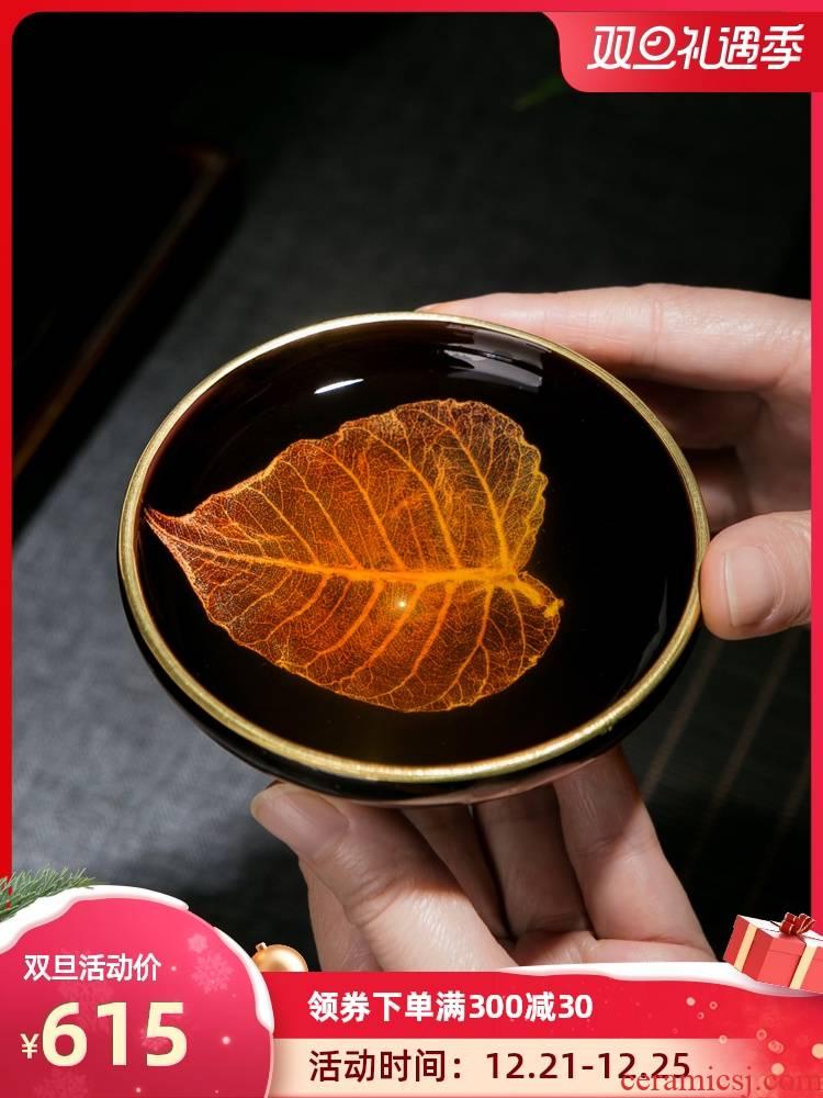 Jingdezhen tea set built lamp cup masters cup konoha temmoku lamp that really leaves jizhou up konoha light ceramic cup