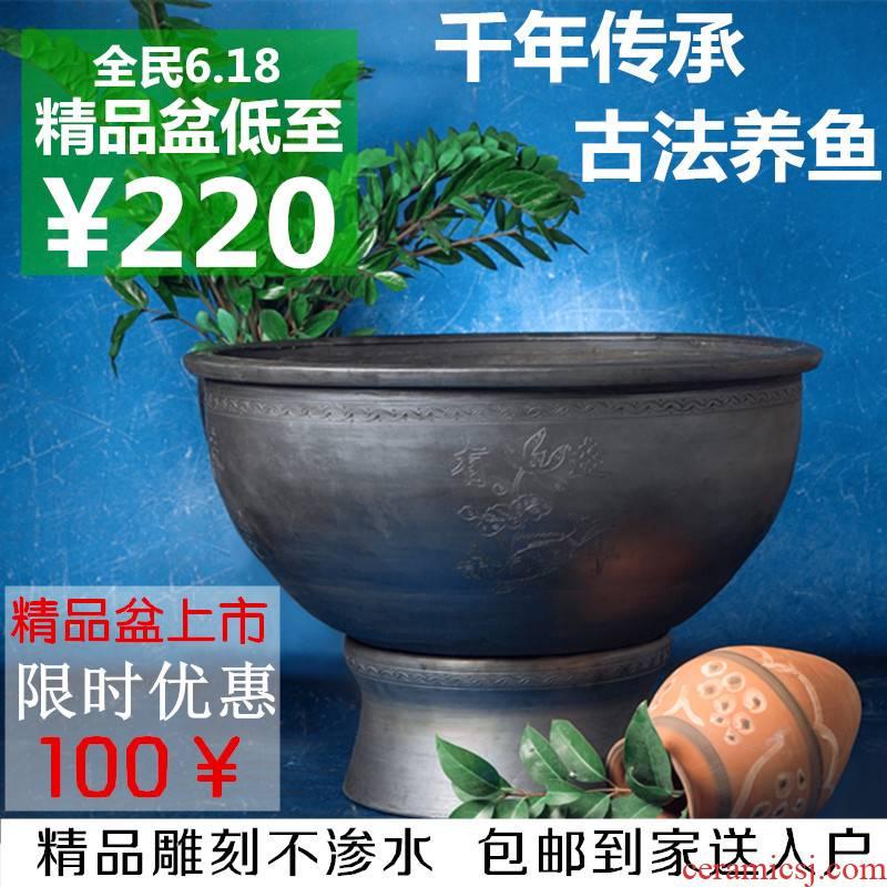 Fish tank made of baked clay basin old ancient 80 koi Fish lotus Beijing black pottery cylinder goldfish restoring ancient Fish mud